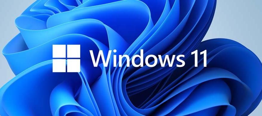 Is jouw pc geschikt voor Windows 11?