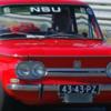 nsu1200tt