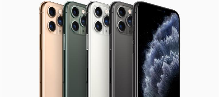 Nieuwe iPhones 11 komen eraan. Heb jij 'm als eerste?