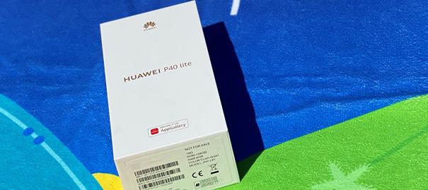 Huawei P40 lite - Die Multimedia Low Budget Granate mit Licht und Schatten