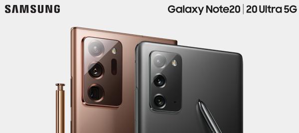 Les nouveaux Samsung Note20 et Note20 Ultra