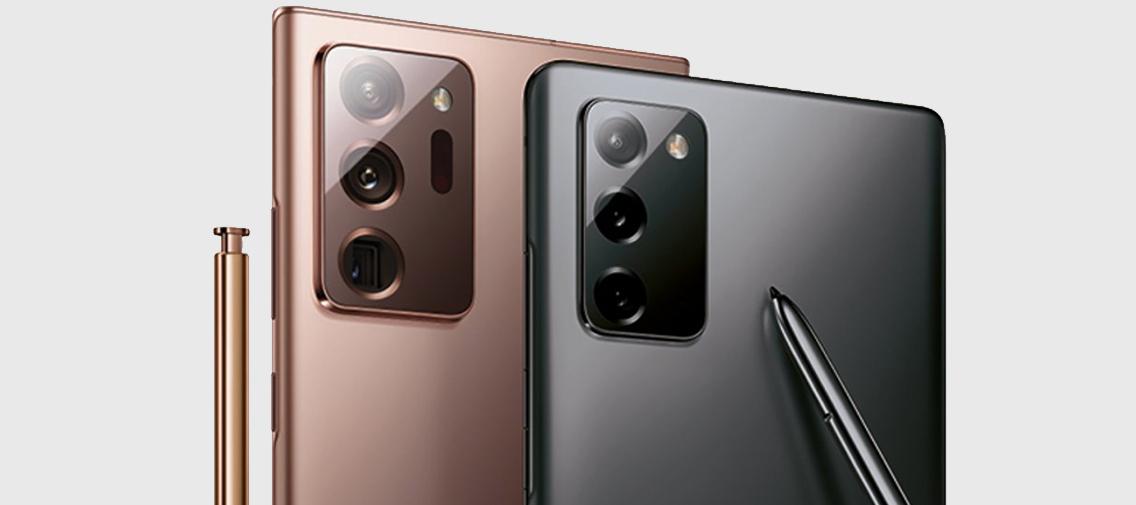 [FAQ & Levertijden] De Samsung Galaxy Note20 | Note20 Ultra